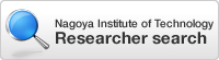 Nagoya Institute of Technology Researcher search